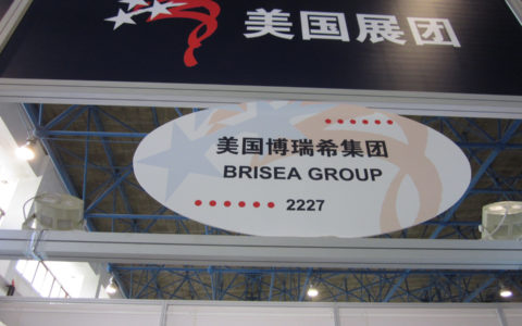 BRISEA, as the exclusive U.S. organizer, helps U.S. companies to join CIEPEC 2017
