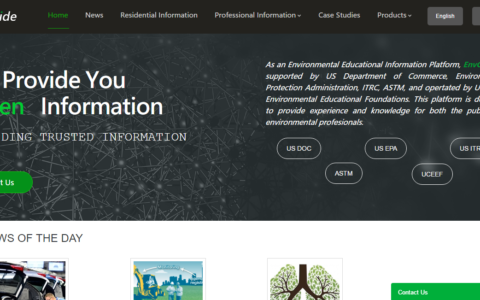 BRISEA, together with UCEEF to build an environmental information platform – EnvGuide