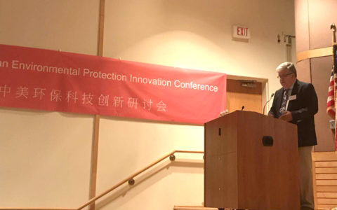 BRISEA Group, Inc. President Dr. Mark Moese presented at Rutgers University's Sino-American Environmental Protection & Innovation Conference