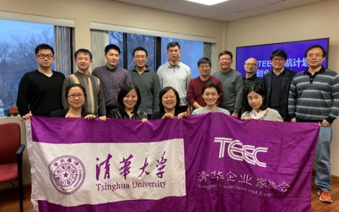 TEEC East-Coast Branch Entrepreneurship Group visited BRISEA Group, Inc.