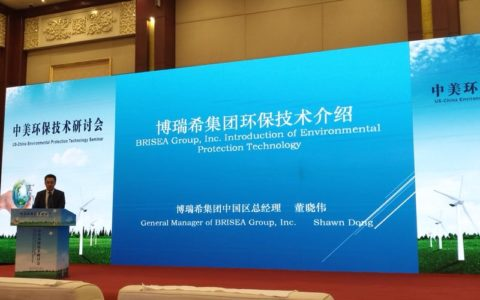BRISEA Group attended the Sino-U.S. Environmental Technology Summit