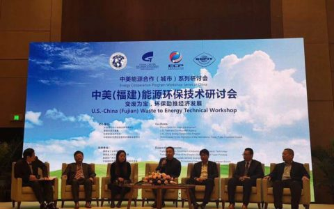 BRISEA Group, Inc (BRISEA) recently attended an invitation only high-level workshop, U.S.-China (Fujian) Waste to Energy Technical Workshop