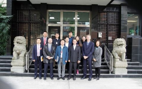BRISEA Group, Inc (BRISEA) recently attended an invitation only high level select round table meeting at the US Consulate in Chengdu, China.